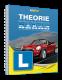 AutoDriver - THEORIE Kat. B, A, A1, M, F, G (Buch)